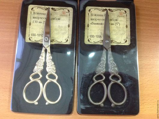 Ножницы винтажные для творческих работ 130 мм