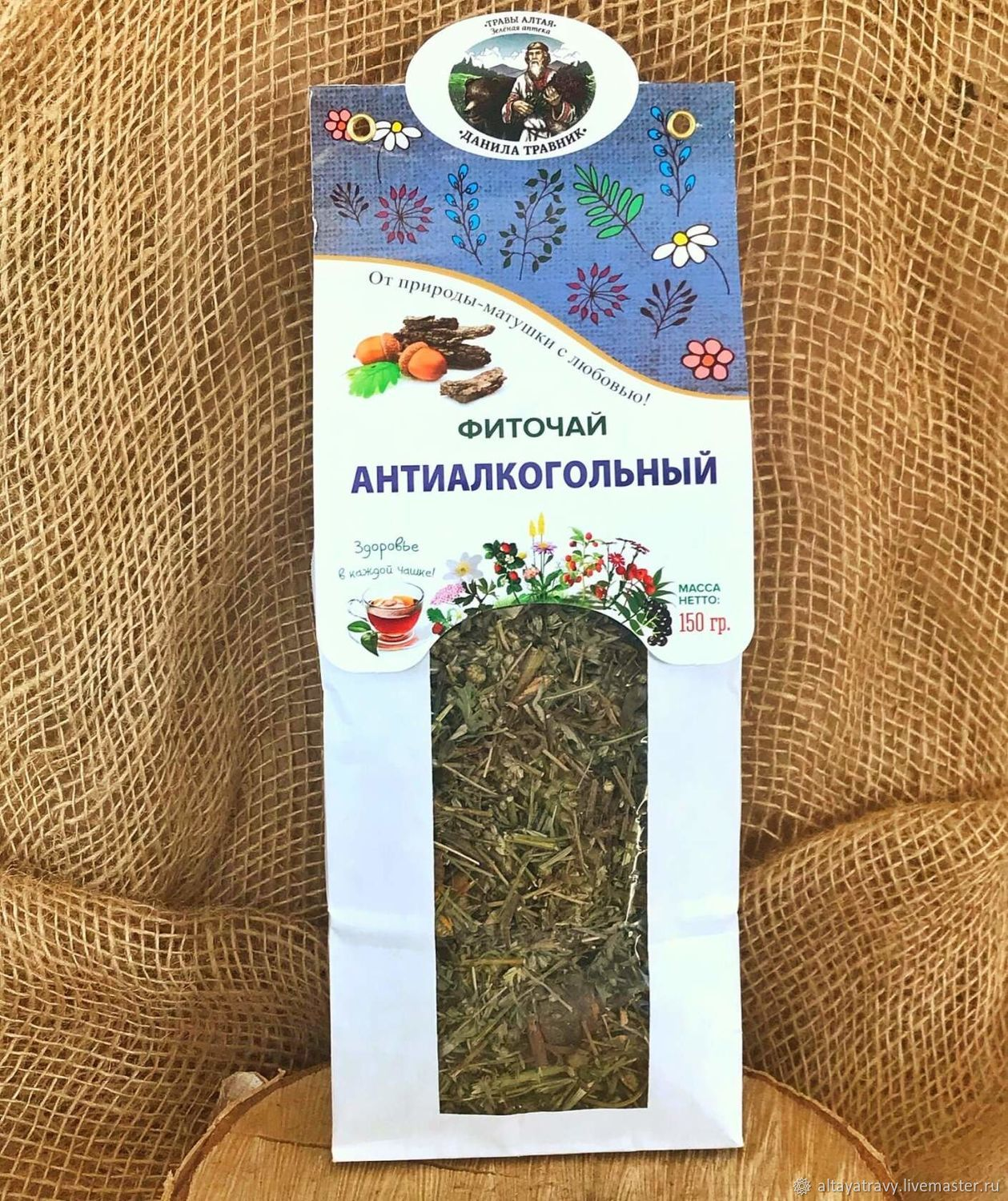 Collecting herbs anti-Alcoholic, Grass, Kemerovo,  Фото №1