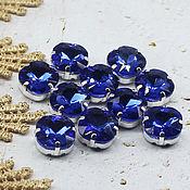 handmade. Livemaster - original item Rhinestones kushon 12 mm Sapphire. Handmade.
