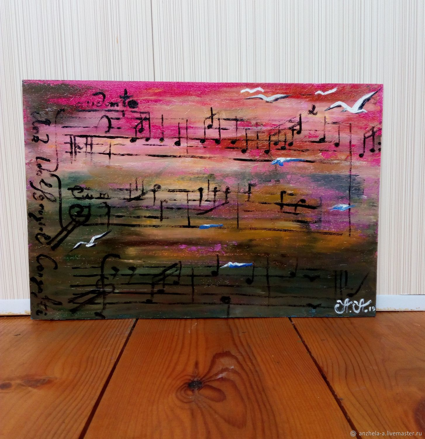 Author's oil painting ' Sonata No. №15 ', Pictures, Moscow,  Фото №1