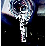 Аксессуары ручной работы. Ярмарка Мастеров - ручная работа Брелок с гос. номером автомобиля из бисера. Handmade.