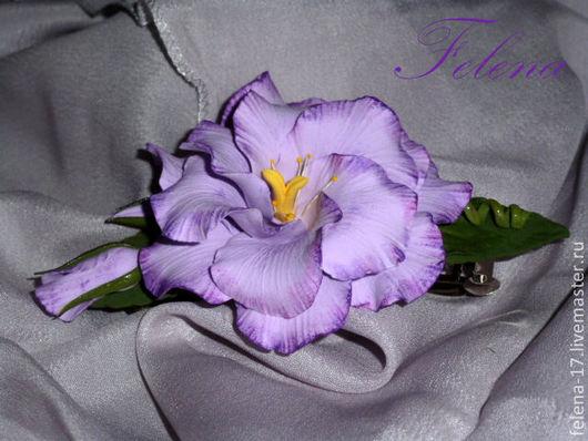 Заколка для волос с цветком и бутонами лизиантуса и зелеными листьями украсит Вашу прическу, а также может стать приятным подарком для Ваших близких.