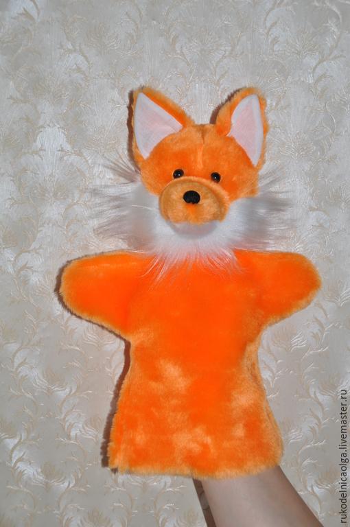 """Кукольный театр ручной работы. Ярмарка Мастеров - ручная работа. Купить """"Лиса"""" Кукольный театра на руку. Handmade. Разноцветный"""