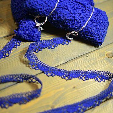 Материалы для творчества ручной работы. Ярмарка Мастеров - ручная работа 1.034L кружево льняное синие. Handmade.