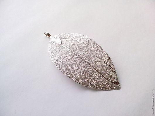 Для украшений ручной работы. Ярмарка Мастеров - ручная работа. Купить Кулон Лист серебряный. Handmade. Лист, листик, листочек