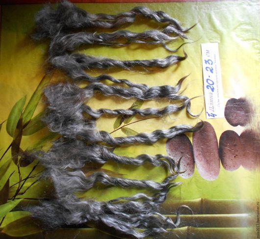 Куклы и игрушки ручной работы. Ярмарка Мастеров - ручная работа. Купить Локоны серой ангорской козы не мытые №4  , длиной 20-23 см. Handmade.