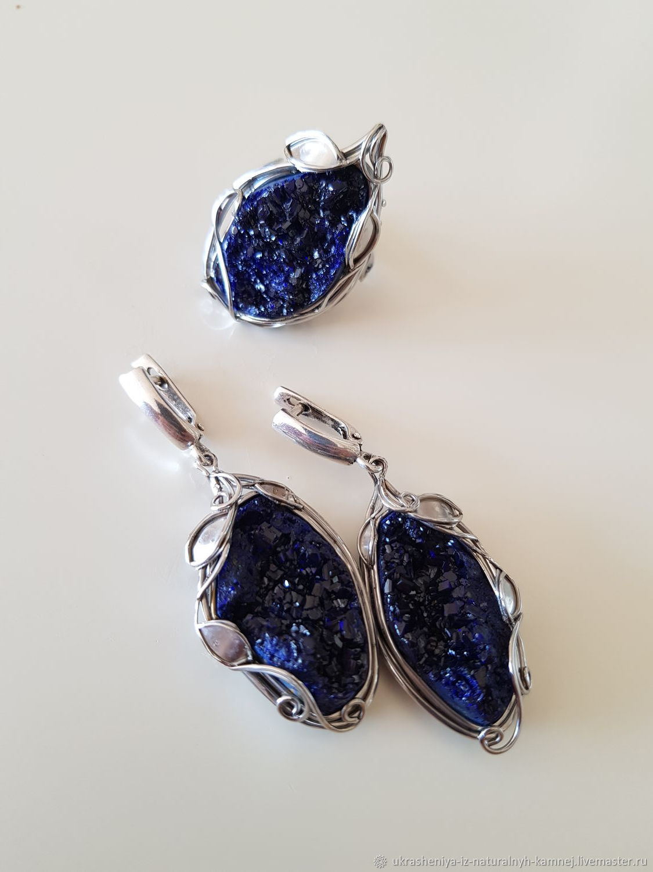 Set 'Shining azurite', Jewelry Sets, Moscow,  Фото №1