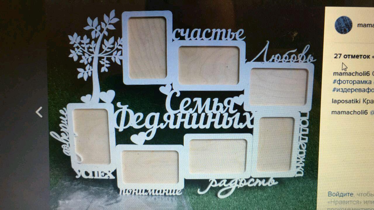Рамки из дерева из своими руками