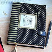 Канцелярские товары handmade. Livemaster - original item Notepad Gold. Handmade.