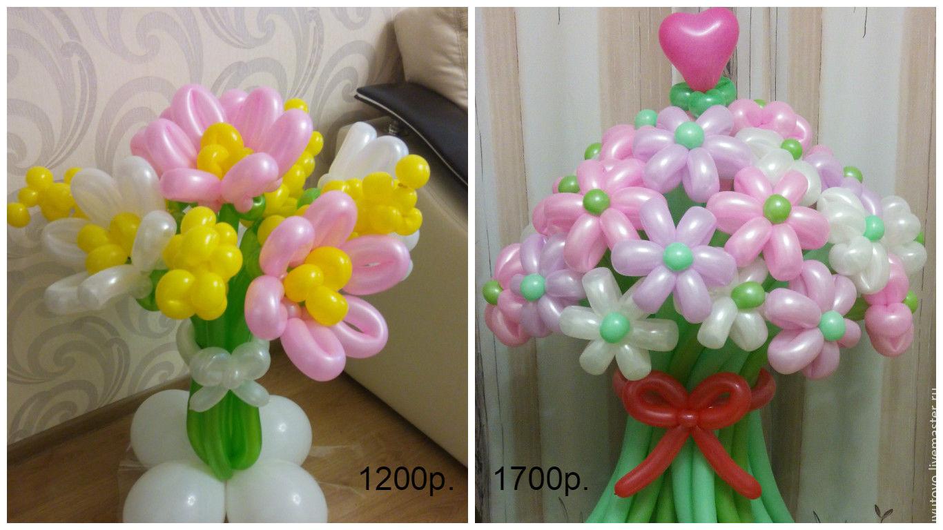 Kelikh Доставка цветов и подарков в Гродно - Доставка 48