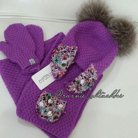 Одежда для девочек, ручной работы. Ярмарка Мастеров - ручная работа. Купить Зимний комплект для девочки. Handmade. Шапка, зимняя шапка