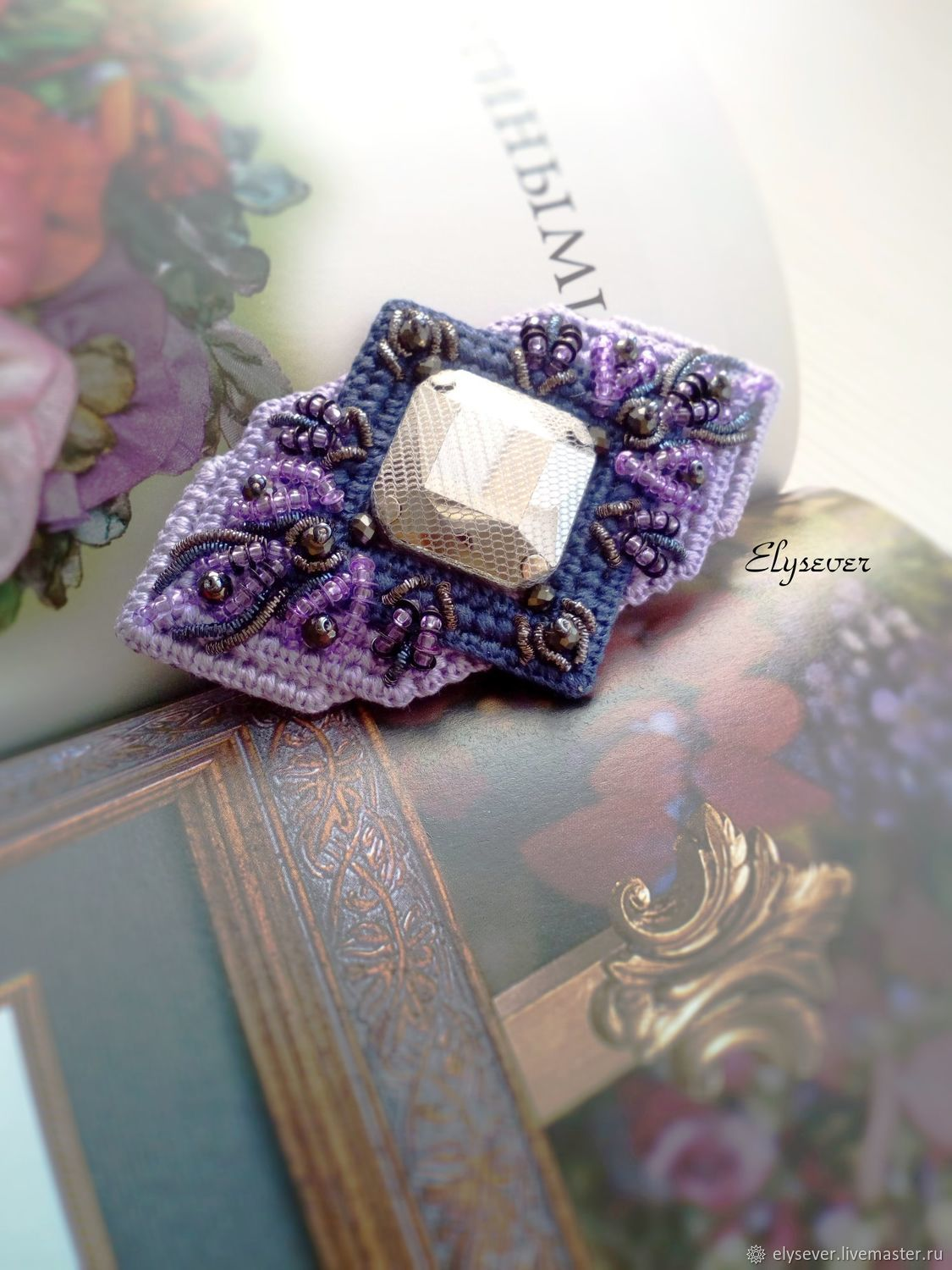 Brooch embroidered Lilac twilight, 9 x 5,5 cm, Brooches, Murmansk,  Фото №1