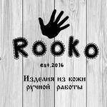 Rooko - Ярмарка Мастеров - ручная работа, handmade