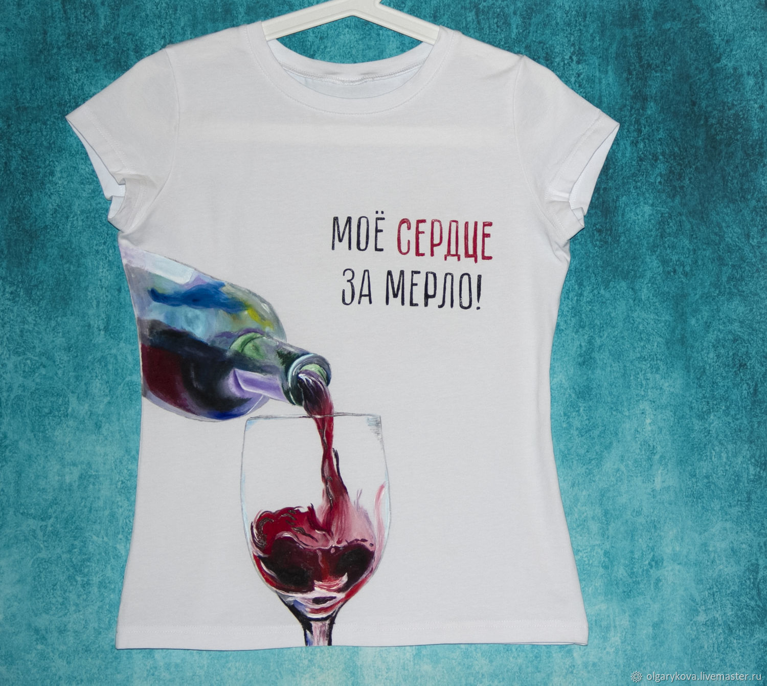 T shirt with wine My heart for Merlot hand painted, T-shirts, St. Petersburg,  Фото №1