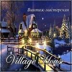 Винтаж-мастерская Village House - Ярмарка Мастеров - ручная работа, handmade