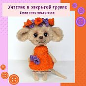 Материалы для творчества handmade. Livemaster - original item Participation in the master class Mouse in a wreath. Handmade.