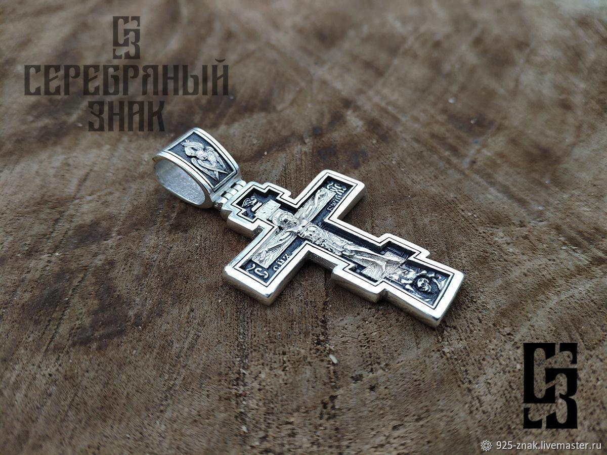 The Cross (Prayer Of The Precious Cross). Silver 925 art.1065401, Cross, St. Petersburg,  Фото №1