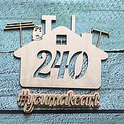 Двери ручной работы. Ярмарка Мастеров - ручная работа Номерок на дверь квартиры индивидуального дизайна. Handmade.