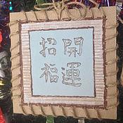 Фен-шуй и эзотерика ручной работы. Ярмарка Мастеров - ручная работа Японский талисман-табличка. Handmade.