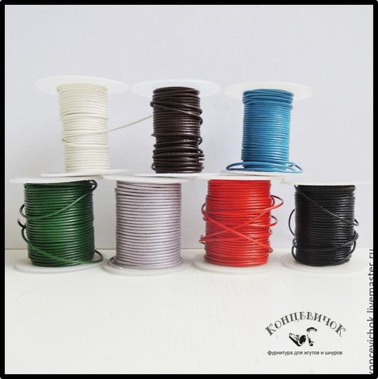 Для украшений ручной работы. Ярмарка Мастеров - ручная работа. Купить Кожаный шнур 1мм 7 цветов. Испания. Handmade.