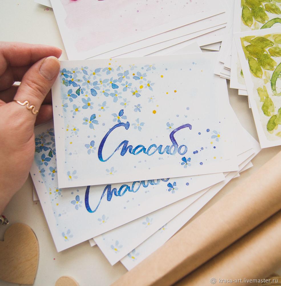 Открытках, коды открыток спасибо