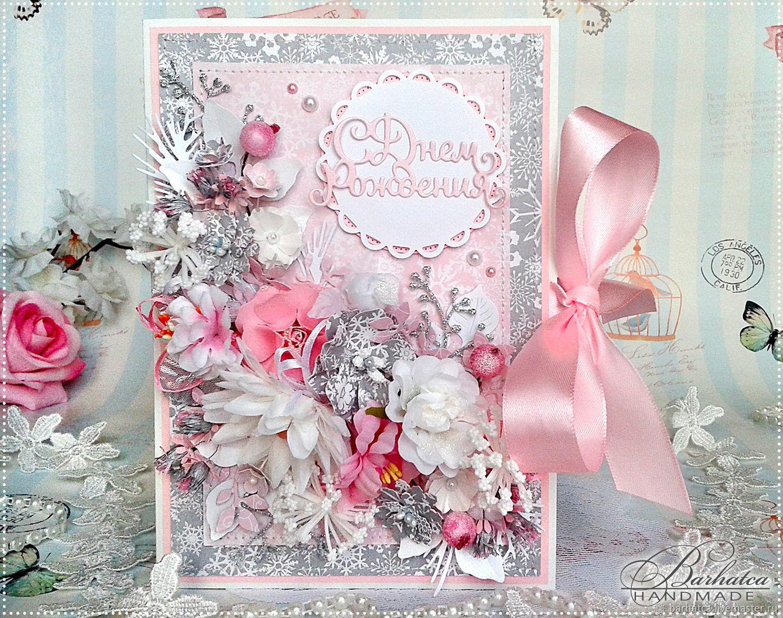 Зимняя открытка с днем рождения (или юбилеем) для девушки, женщины, Открытки, Видное,  Фото №1