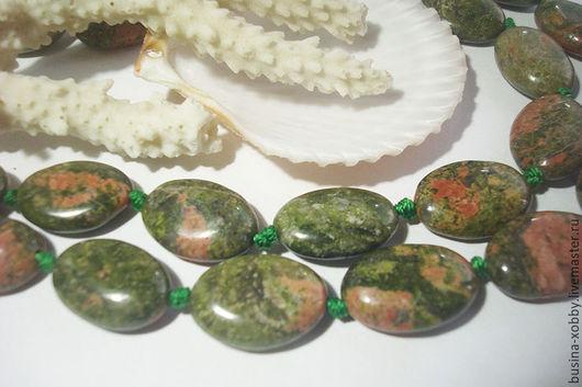 Для украшений ручной работы. Ярмарка Мастеров - ручная работа. Купить Унакит натуральный, зеленый с розовым, бусины овал 18х13х6 мм. Handmade.