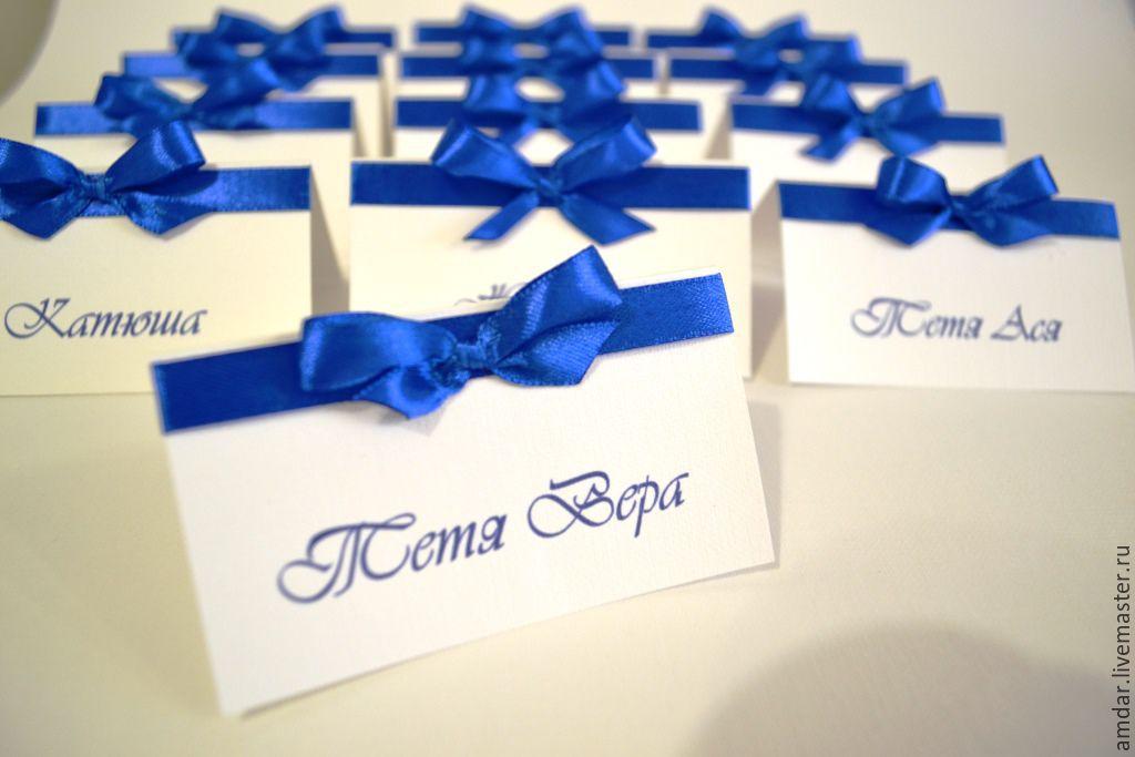 Карточка для гостей на свадьбу своими руками 35
