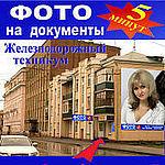 Елена (podarki-mini) - Ярмарка Мастеров - ручная работа, handmade