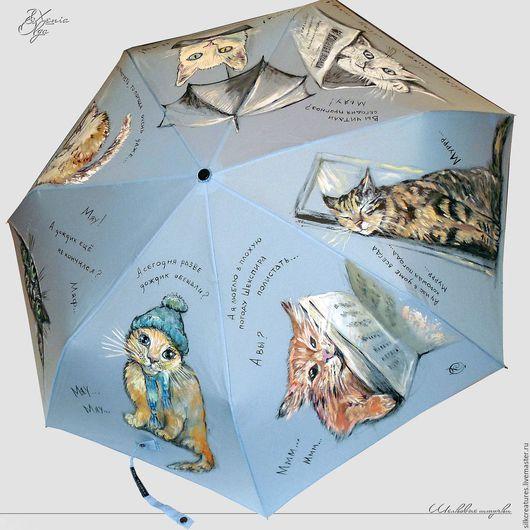 """Зонты ручной работы. Ярмарка Мастеров - ручная работа. Купить """"Спроси у кошки!"""" зонт с ручной росписью в подарок на заказ. Handmade."""