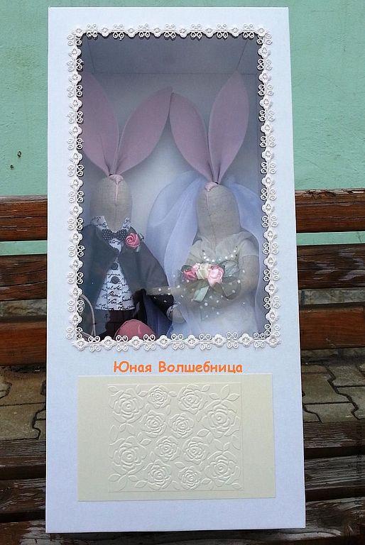 оригинальная упаковка, подарочная упаковка, упаковка для зайцев, подарочная упаковка для свадебных зайцев, коробка для кукол