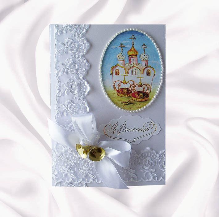 Поздравление с годовщиной свадьбы венчание
