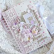 Подарки ручной работы. Ярмарка Мастеров - ручная работа Мамин дневник. Handmade.