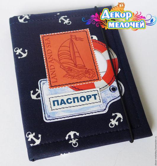 Обложки ручной работы. Ярмарка Мастеров - ручная работа. Купить Обложка на паспорт Морской мир. Handmade. Комбинированный, якорь, Паспорт