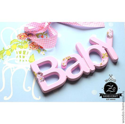 """Подарки для новорожденных, ручной работы. Ярмарка Мастеров - ручная работа. Купить Слово """"Baby"""" из дерева. Handmade. Бледно-розовый, детская"""