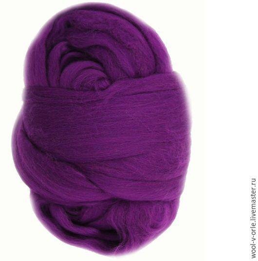 """Валяние ручной работы. Ярмарка Мастеров - ручная работа. Купить Цвет """"Персидский пурпур"""". Тонкая шерсть мериноса 23 мкм. Handmade."""