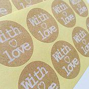 Материалы для творчества ручной работы. Ярмарка Мастеров - ручная работа Крафт наклейки WIth Love #2 / 8 шт. Handmade.