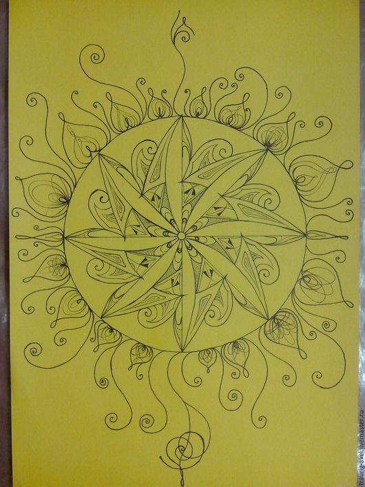 Абстракция ручной работы. Ярмарка Мастеров - ручная работа. Купить Солнечное колесо.. Handmade. Желтый, ручная работа, рисунок на бумаге
