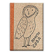 Канцелярские товары handmade. Livemaster - original item Passport cover