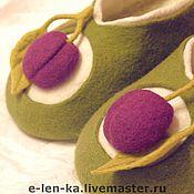 """Обувь ручной работы. Ярмарка Мастеров - ручная работа """" СЛИВОВЫЙ ДЖЕМ"""" валяные тапочки. Handmade."""