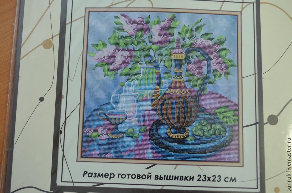 """Набор для вышивания """"Аромат сирени"""", Вышивка, Москва, Фото №1"""