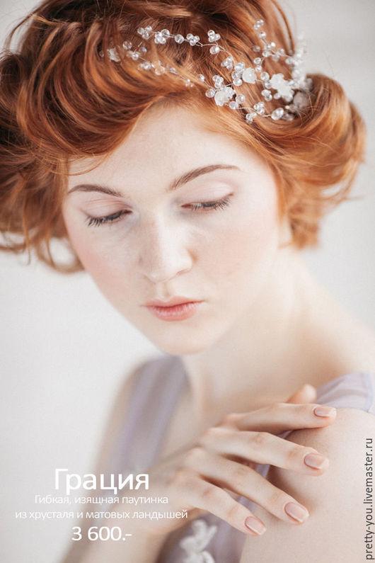 Свадебные украшения ручной работы. Ярмарка Мастеров - ручная работа. Купить Свадебный венок из хрусталя для волос. Венок на голову для невесты. Handmade.