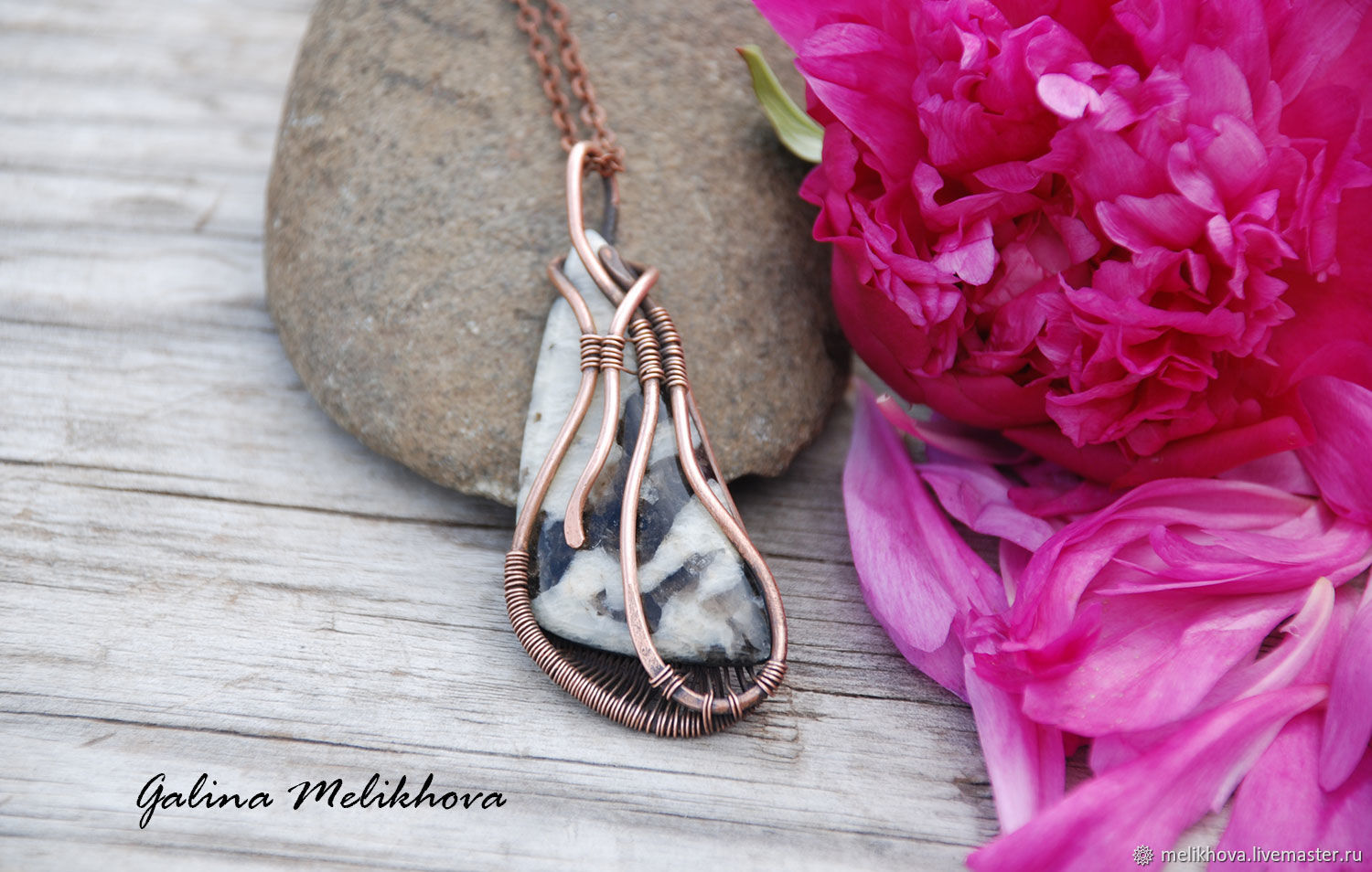 Pendant with pegmatite and copper wire, Pendants, Moscow,  Фото №1