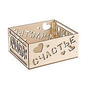 """Ящик деревянный декоративный 18 х 15 х 9 см. Ящик """"Счастье"""""""