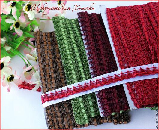 1) Сутажная тесьма с атласной ленктой, 17 мм. Цвета-красная, бордовая, зеленая, светлый шоколад.