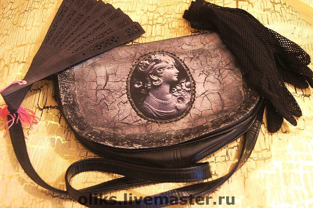 Кожаная сумка своими руками 164 фото: выкройка, как