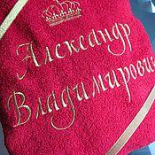 Одежда ручной работы. Ярмарка Мастеров - ручная работа Именной халат с вышивкой 1579. Handmade.