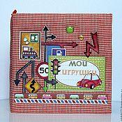 """Фотоальбомы ручной работы. Ярмарка Мастеров - ручная работа Детский фотоальбом для мальчика. """"Мои игрушки"""". Handmade."""