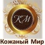 А. Лопатина(изделия из кожи) - Ярмарка Мастеров - ручная работа, handmade