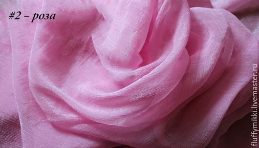 Шифон крэш розовый